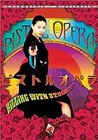 Pistol Opera / [DVD] [Import]