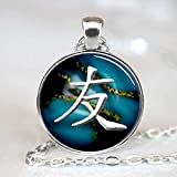 Japanese Kanji Friendship Pendant, Japanese Friendship Symbol Pendant, Japanese Kanji Friendship Necklace, Japanese Kanji charm (PD0187S)