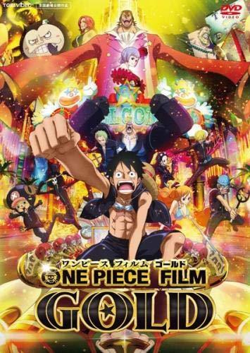 ONE PIECE FILM GOLD ワンピース フィルム ゴールド [レンタル落ち]