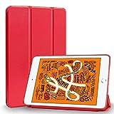 MS factory iPad2 iPad3 iPad4 ケース カバー iPad 2 3 4 アイパッド スマートカバー 耐衝撃 ソフト フレーム オートスリープ ブライト レッド 赤 IPD-S-TPU-RD