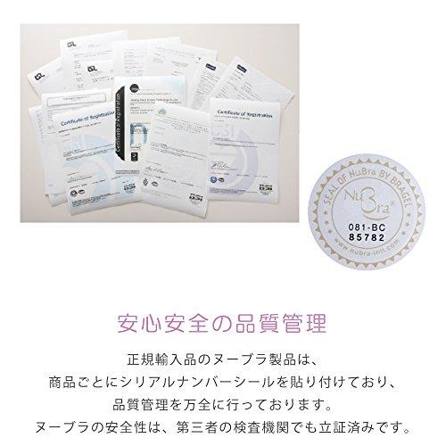 [ヌーブラ]ヌーブラ・ブリーズE112101レディースモカ日本A-(日本サイズS相当)