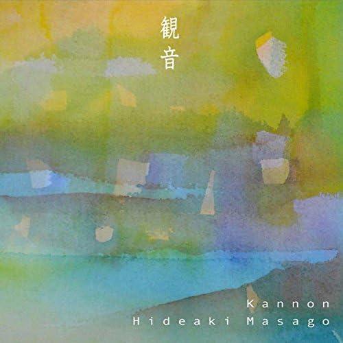 Hideaki Masago