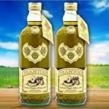 Barbera Frantoia Extra Virgin Olive Oil 1 liter from Italy (pack of 2)