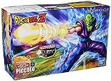 Bandai Spirits Figure-rise Standard Dragon Ball Z Piccolo (Nueva Versión) Maqueta