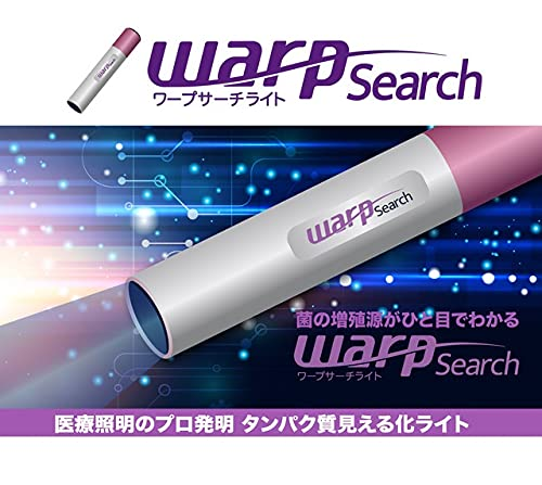 WARP SEARCH ワープサーチ タンパク質可視化ライト WBSトレたまで紹介!
