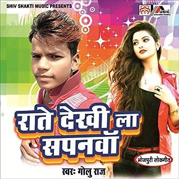 Raate Dekhila Sapanawa - Single