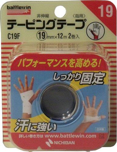 バトルウィン テーピングテープ 非伸縮タイプ 19mm×12m C19F 2巻