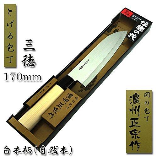 佐竹産業包丁三徳包丁日本製170mm濃州正宗作白木SEKI001045250-104
