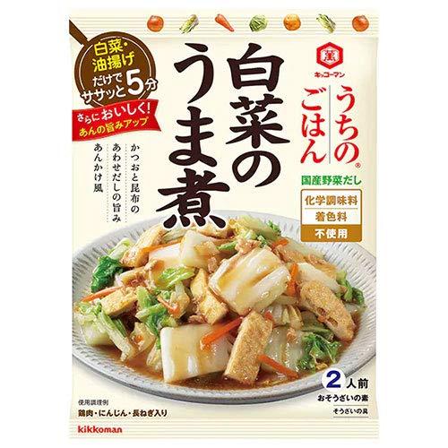 キッコーマン うちのごはん おそうざいの素 白菜のうま煮 129g×10袋入×(2ケース)