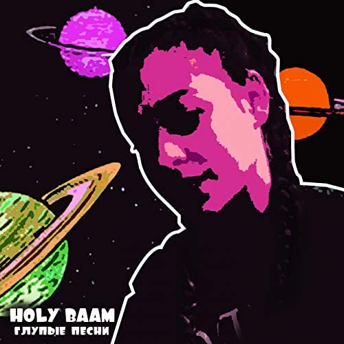 Holy Baam