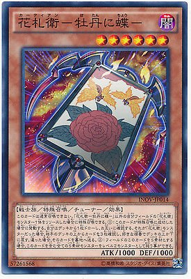 Yu-Gi-Oh! INOV-JP014 - Flower Cardian Peony with Butterfly - Common Japan