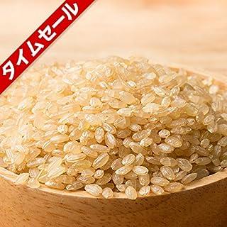 米 雑穀 発芽玄米 国産 発芽玄米 2kg(500g x4袋) 送料無料※一部地域を除く 雑穀米本舗