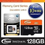 TEAMジャパン 128GB microSDXCカード UHS-1 SD変換アダプタ付属 Read:40MB/s Write:10MB/s TUSDX128GUHS03