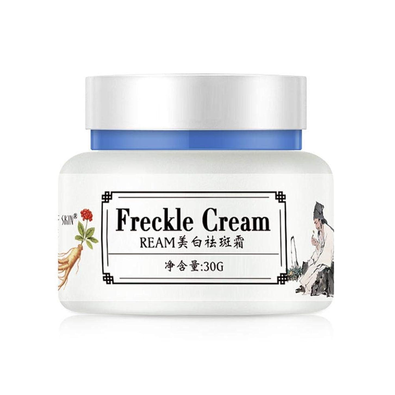 分子浮く純度BETTER YOU (ベター ュー) そばかすクリーム、美白、肌の引き締め、保湿、角質除去、30g