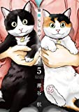 猫暮らしのゲーマーさん (5)
