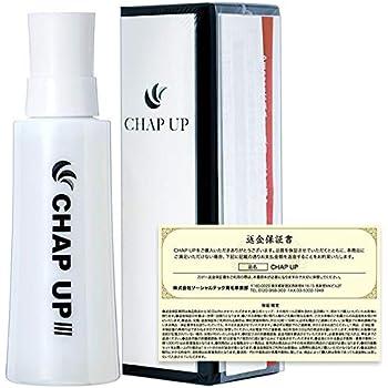 【医薬部外品】チャップアップ (CHAPUP) 薬用 育毛剤 男性 [全額返金保証付] 育毛 発毛 頭皮にやさしい 無添加 (育毛ローション)1本