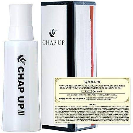 医薬部外品 チャップアップ (CHAPUP) 薬用 育毛剤 男性 [全額返金保証付] 育毛 トニック 発毛 頭皮にやさしい 無添加 (育毛ローション)1本