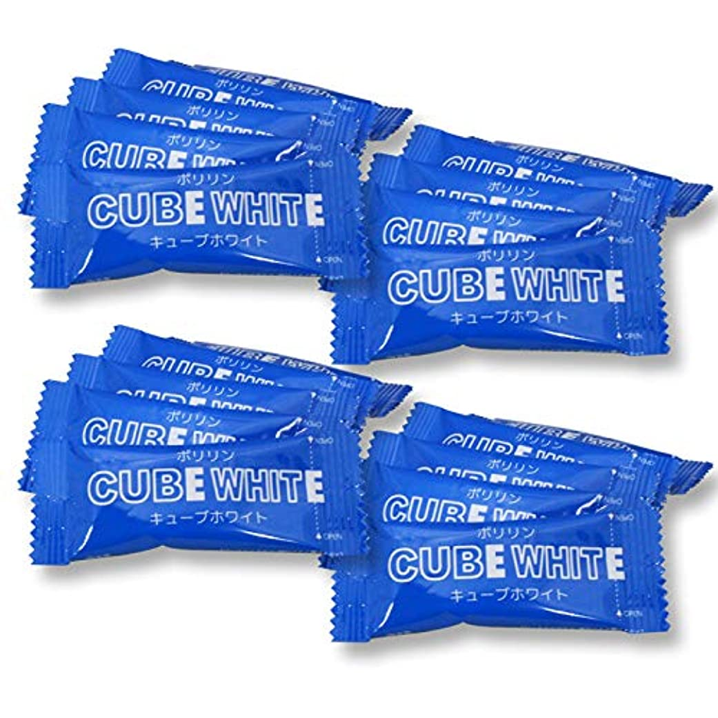 蒸発する長方形結果としてリジェンティス キューブホワイト 【20袋入】 歯面専用 スポンジ 歯 ブラシ 付き ホワイトニング 歯磨き