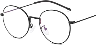 Madalena ラウンドメガネフレーム眼鏡フレームクリアレンズメガネユニセックススタイリッシュ非処方箋メガネ男性女性 (Color : Black)