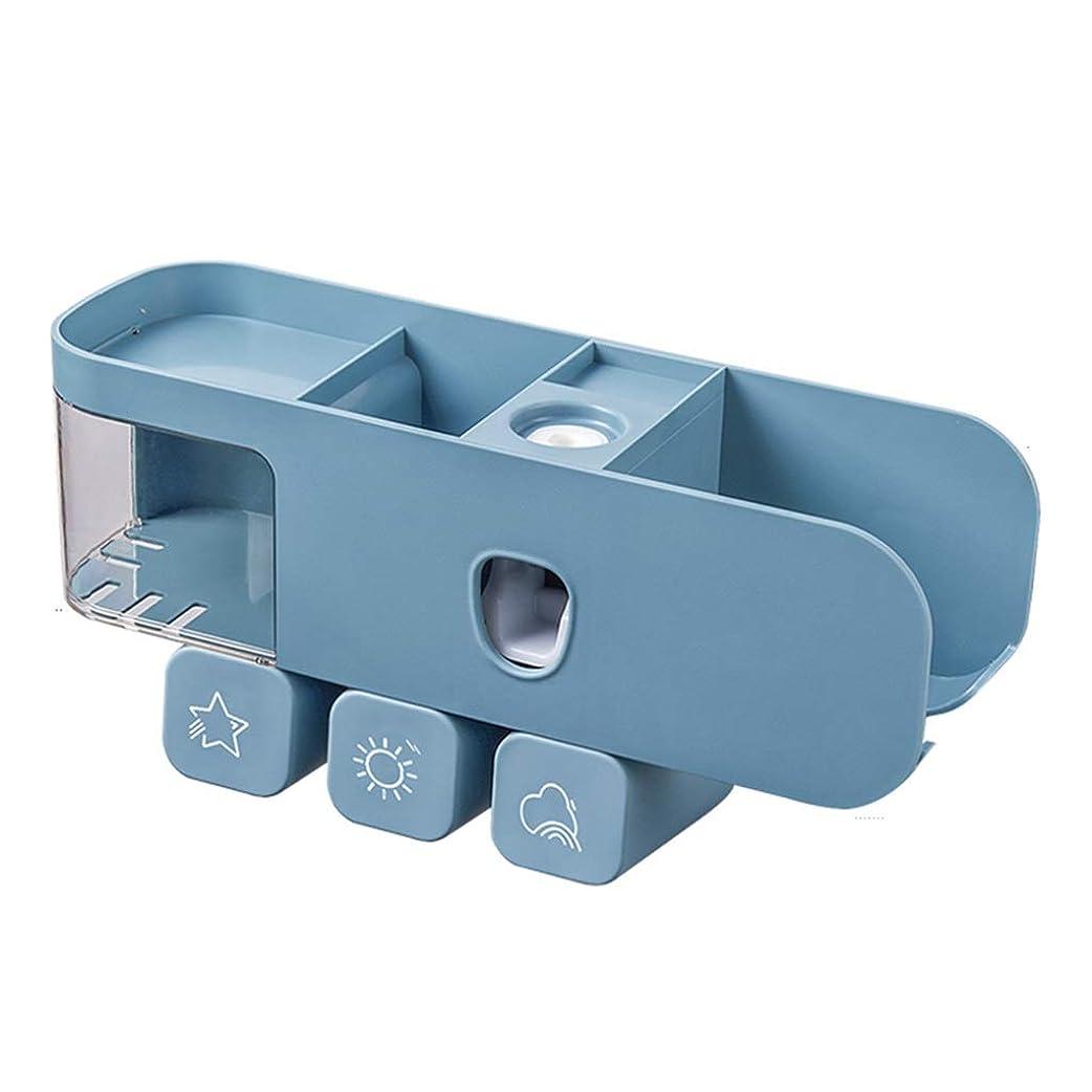 地域の樫の木クライアントWJGRB 多機能歯ブラシホルダー壁掛け、創造的な取り外し可能なバスルームコンテナー、非ドリルプラスチックシャワーマネージャー 歯ブラシ置き (Color : Blue)