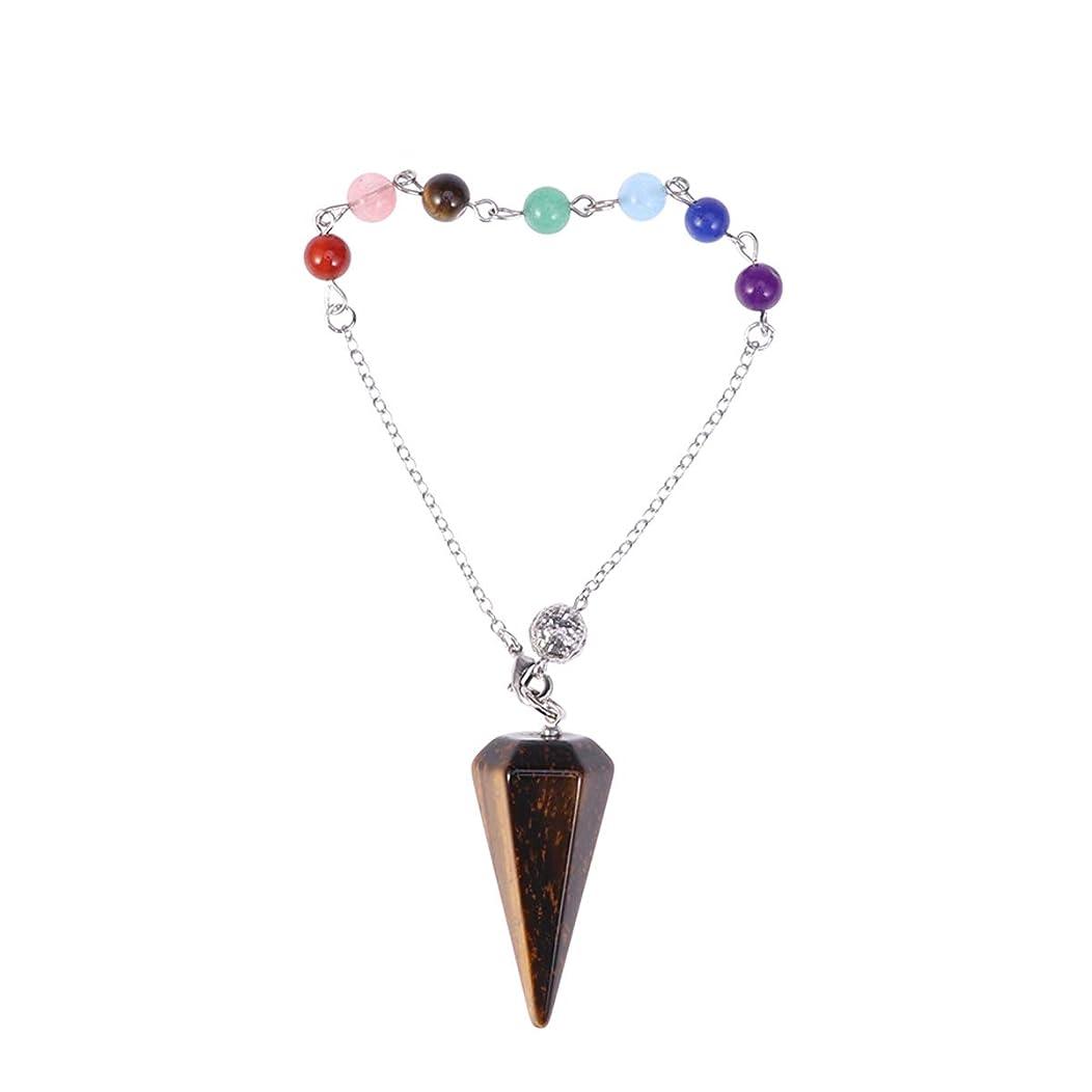 ビュッフェ祝福する取り消すHEALIFTY 天然水晶六角形ペンダントチャクラチェーンペンダント(タイガーアイ宝石)