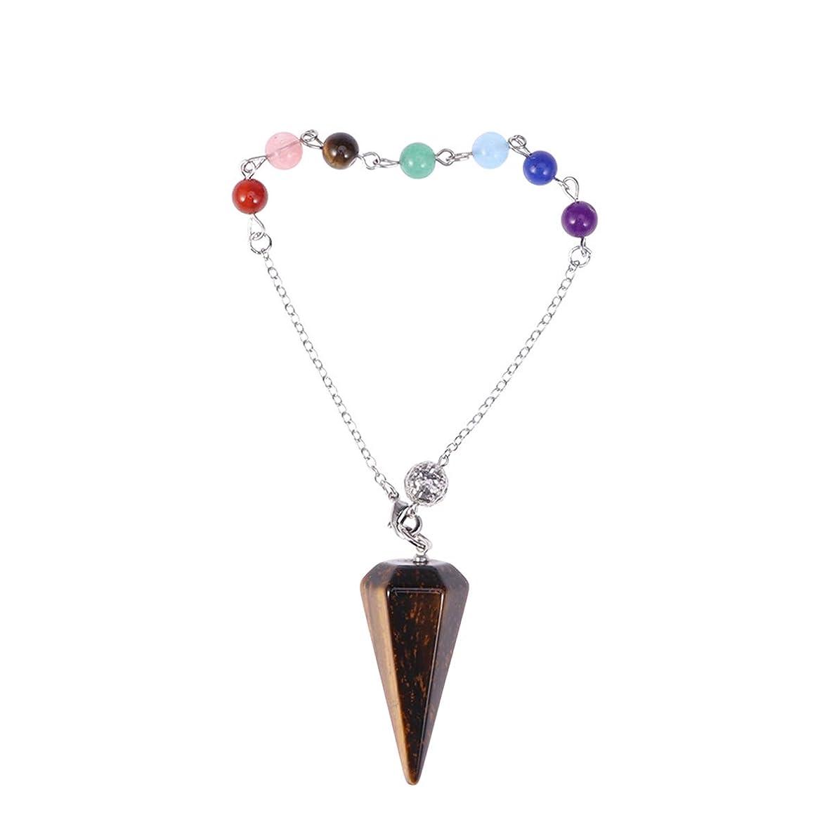 効果素晴らしさ風味Healifty ヒーリングクリスタルポイントペンダントネックレス六角形の尖ったレイキチャクラジュエリー(タイガーアイ宝石)