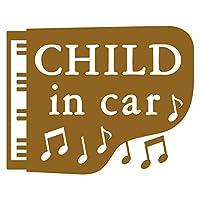 imoninn CHILD in car ステッカー 【パッケージ版】 No.42 ピアノ (ゴールドメタリック)