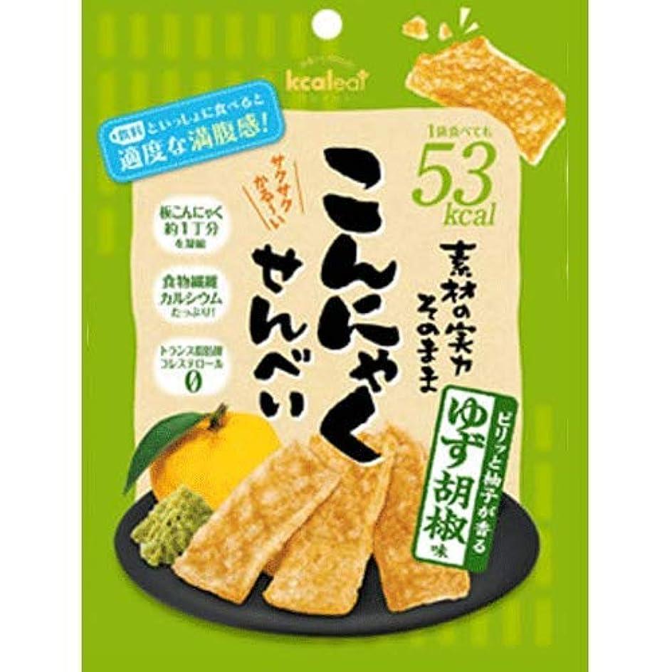 歩行者食い違い実際のこんにゃくせんべい ゆず胡椒 15g (20袋セット)