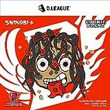 SHINOBI (feat.Cookie Plant)