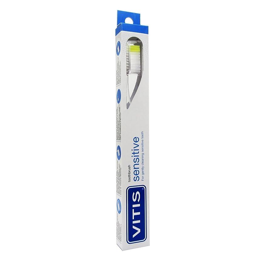 皮肉な戦う呼吸Vitis Sensitive Toothbrush [並行輸入品]