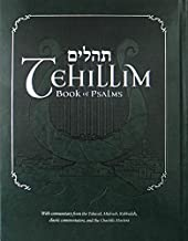 tehillim with english translation