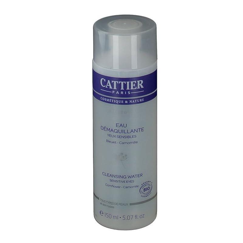 シェル灌漑不変Cattier Cleansing Water Eyes 150ml [並行輸入品]