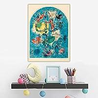 ウォールアートプリントマークシャガール《ダンの部族、1964》キャンバスアート油絵アートワーク装飾絵画装飾家の装飾70x100cmフレームレス