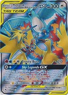 pokemon gx full art cards