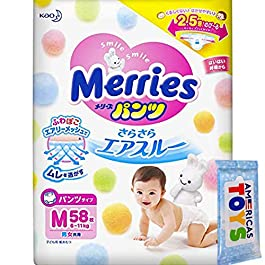Pants – Japanese Pants – Import Pants Merries Smooth Air-Through – Comfortable Fit – Prevents Leakage from The Sides – Less Pressure On Your Baby's Tummy