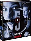 X-ファイル シーズン5 <SEASONSコンパクト・ボックス>[DVD]