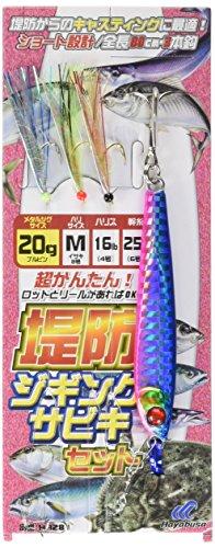 ハヤブサ(Hayabusa) HA281 堤防ジギングサビキセット 3本鈎 20g #1 HA281
