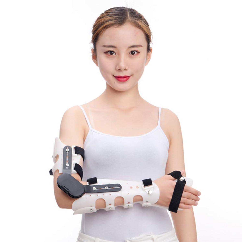 弾性ペダルアンプしっくいの代わりに腕固定サポートブレース/調節可能肘骨折脱臼装具、靭帯歪み