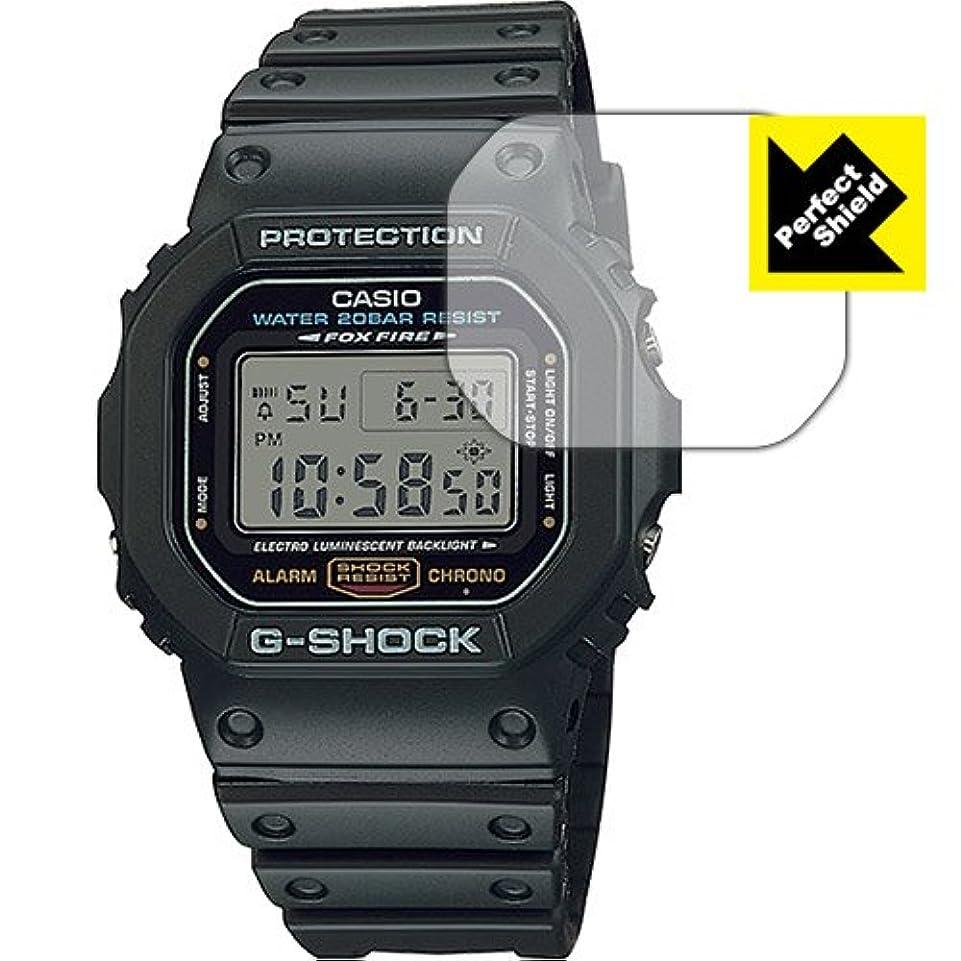 視聴者ズボンスナップ防気泡 防指紋 反射低減保護フィルム[3枚セット]Perfect Shield G-SHOCK DW-5600シリーズ/GW-B5600シリーズ 日本製