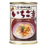 味の加久の屋 いちご煮 415g 4号缶