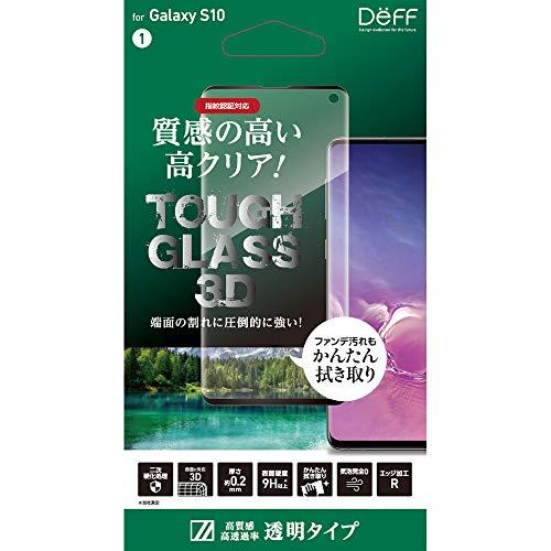 Deff(ディーフ)Galaxy S10 SC-03L SCV41 全画面3D ガラスフィルム 約0.2mm 指紋認証対応 透明 高光沢 【ヒビが入りづらい独自開発の「二次硬化ガラス】TOUGH GLASS 3D