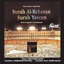 Surah Al-Rehman (with English Translation)