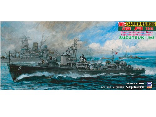 1/700 Japanese Navy destroyer Akizuki type Suzutsuki 1945 (W85) (japan import)