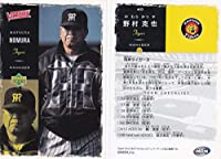 2000MRM/VICTORY野村 克也 監督BASEBALL CARD No.60:阪神