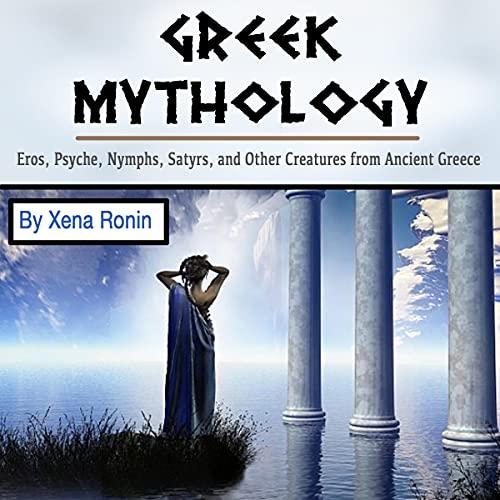『Greek Mythology』のカバーアート