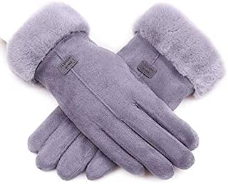SODIAL Autumn and Winter Suede Gloves Women's Warm Press Screen Haired Gloves Riding Plus Velvet Thick Gloves Women Brown