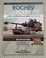 イスラエル国防軍ROCHEV and DOHER M109A1/A2 ROCHEV DOHER IN IDF SERVICE IDF ARMOR SERIES No.10