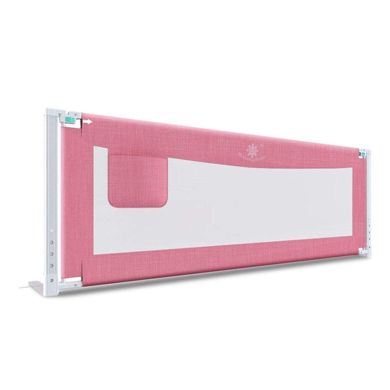 十分蒸スクラップブックYxsd ベッドの柵のベッドの監視幼児、高さで調節可能のための携帯用折り畳み式の安全柵 (Color : Pink, Size : 150cm)