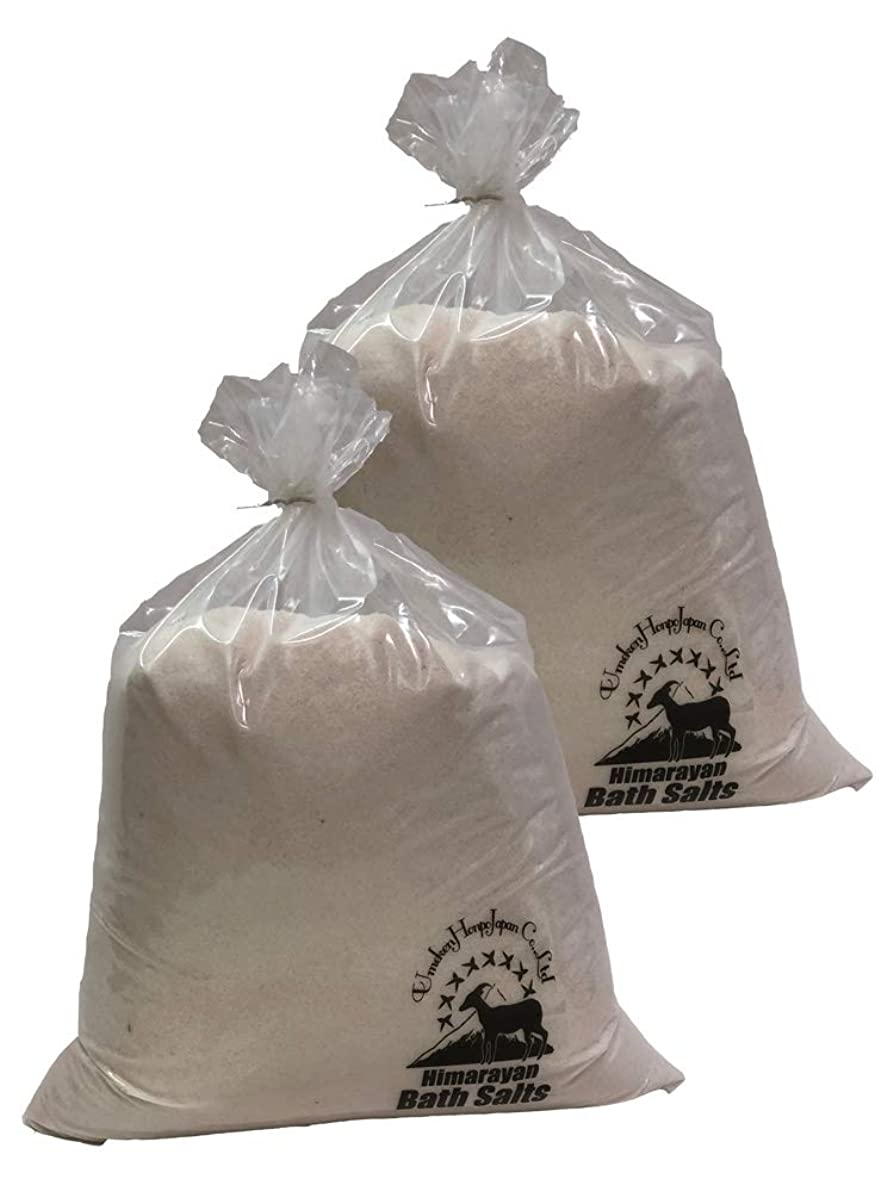 天窓浴室寛解ヒマラヤ岩塩 バスソルト ブラック パウダー 20kg