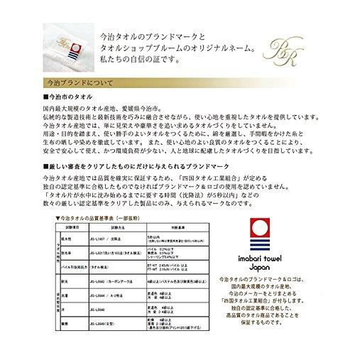 ブルーム今治タオル認定Fit-Use(フィットユース)ベビーポンチョ速乾軽量ガーゼ生地かわいい日本製(アイボリー)